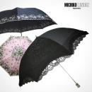 고급 자수 패션자외선차단양산 우산/어머니 선물