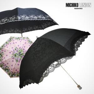 양산/우양산/UV자외선차단/3단자동우산/장우산