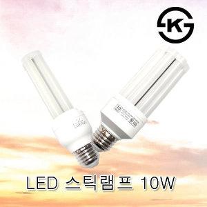 LED 스틱램프 콘벌브 콘램프 보안등 LED삼파장 공장등