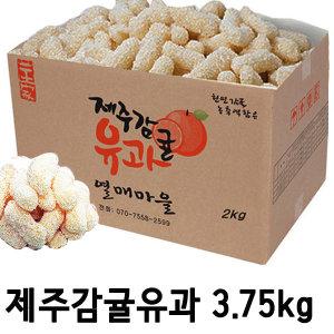 추석명절선물 대용량 제주 감귤유과 3.75kg 한과 간식