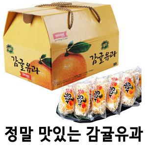 추석선물 제주 감귤유과 500g~한과세트 떡 명절