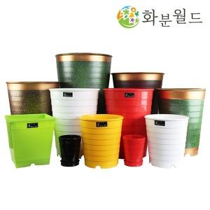 럭셔리롱분/인테리어 화분/대형화분/플라스틱화분