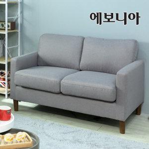 까페 2인소파/세탁가능/업소용소파/카페쇼파
