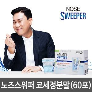 강다니엘 미우새방영 이상민코세정분말(리필용60포)