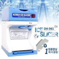 대한 빙삭기 DH-961 자동 각얼음 빙수기 팥빙수기계