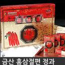 금산 홍삼절편 200g 선물세트 정과 인삼 간식