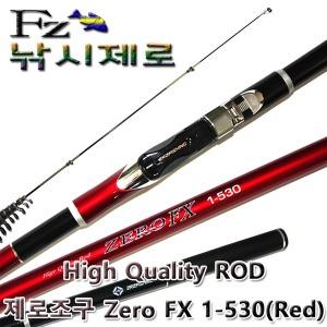 (낚시제로)제로조구ZeroFX1-530(Red) 바다릴대 원투대