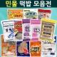 일성사 / 민물낚시 떡밥 모음전 미끼 글루텐 집어제 어분 붕어