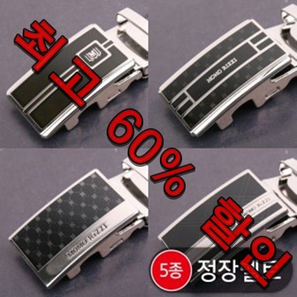 모모리찌 소가죽 정장벨트 / 100% 소가죽 / 100% 국산