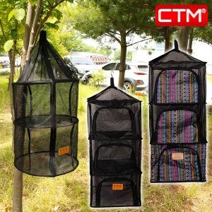 CTM 식기건조망 식기망 설거지통 식기건조대 캠핑용품