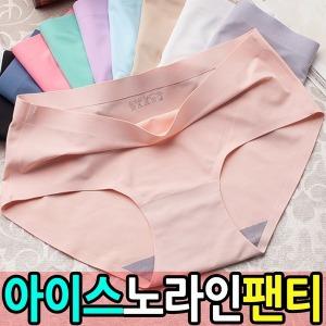 아이스노라인팬티 심리스 무봉제 여성 여름 팬티 속옷