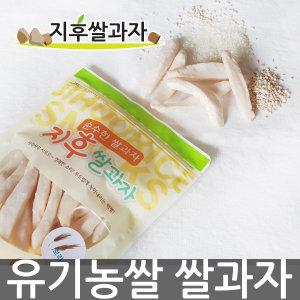 유기농쌀/부드러운쌀과자10+2봉/떡뻥/1만무배/우체국