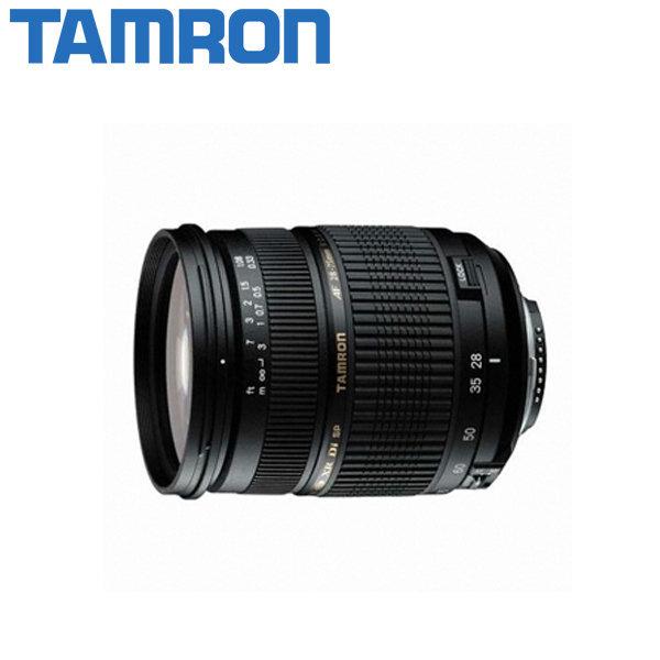 탐론 정품 SP 28-75 F2.8 XR Di LD IF MACRO 니콘/WIN