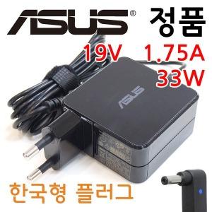 ASUS X201E-KX194D 정품 노트북 어댑터 충전기