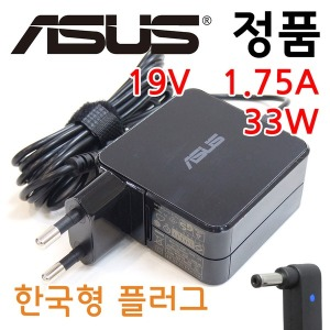 ASUS E502S / E502SA 정품 노트북 아답터 충전기