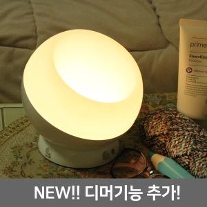 윈슈머 LED 밝기조절 무드등 수유등 취침등 (WS-2000)