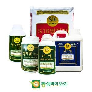 다싹1kg - 배추뿌리혹병 모두싹 잡는 친환경농자재
