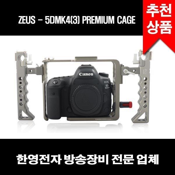 ZEUS - 5DMK4(3) PREMIUM CAGE