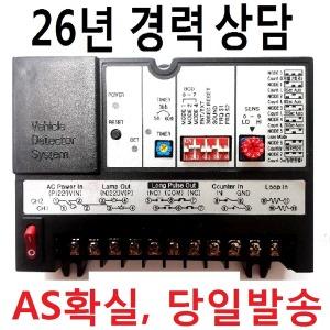 차량검지기1채널 DET-100 26년설치경험 차량감지기