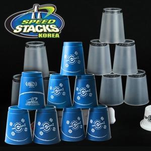 스피드스택스 프로시리즈2/프로2/컵쌓기/스태킹 정품
