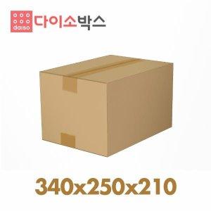 택배박스 우체국3호(340x250x210) (70장)