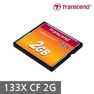 디지털 카메라 메모리 /트랜센드 133X CF 카드 2G