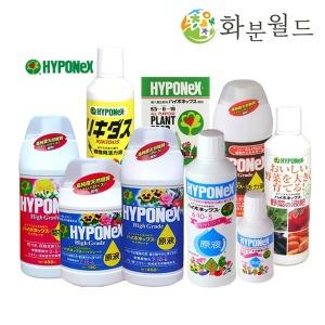 (화분월드) 하이포넥스 모음전 복합비료 식물영양제