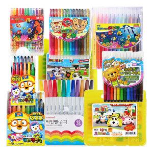 모나미12색싸인펜 지구색연필 12색 색연필
