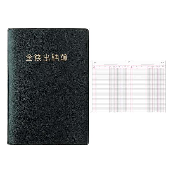 (현대Hmall) 116619 금전출납부25절(YSC0105/양지사)