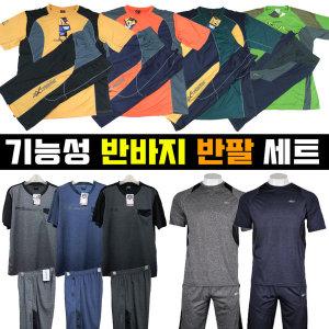 초특가 반팔+반바지 세트/츄리닝세트 여름 트레이닝