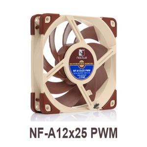 NOCTUA NF-A12X25 PWM 120mm 녹투아 팬 당일발송