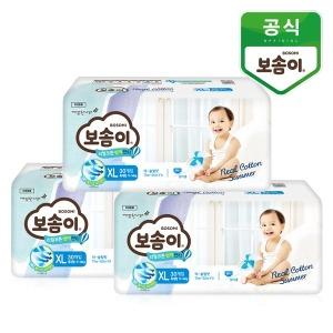 리얼코튼 썸머 팬티 기저귀 특대형 남아 30매 x 3팩
