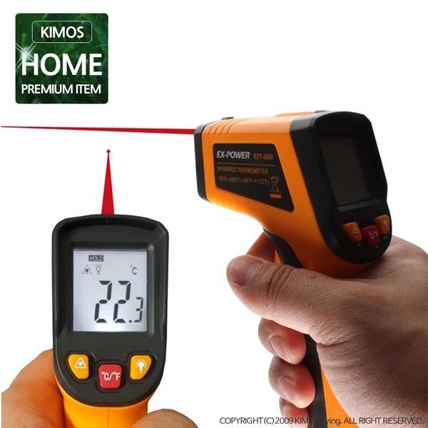 (NEW)적외선 온도계 비접촉 온도측정기 디지털 레이저