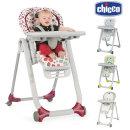 치코 5in1 폴리프로그레스5 식탁의자/유아식탁의자/아기식탁의자
