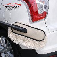 먼지털이개 차량용 먼지털이 자동차 -케이스(대)