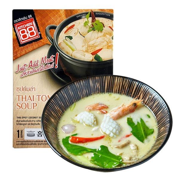 홈쿡 �c카 수프 간편요리 태국음식 간편식