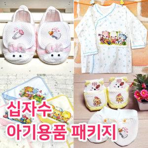 십자수아기용품-십자수태교/배냇저고리/모든재료포함