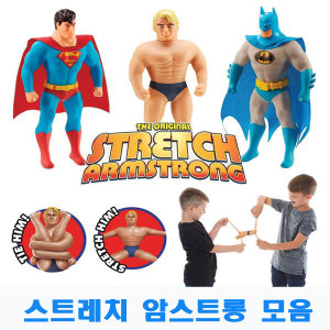 스트레치 암스트롱/펫치/슈퍼맨/배트맨 늘어나는 인형