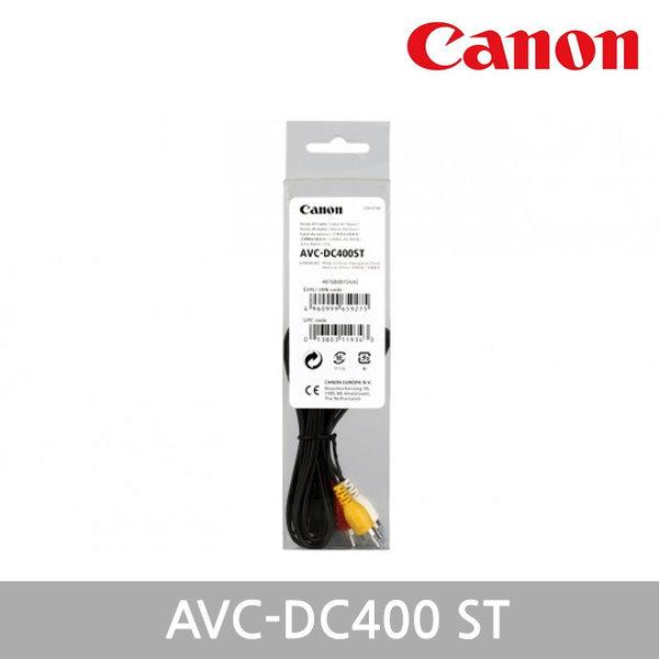 (캐논공식총판) 정품 AVC-DC400ST 최신 박스품/빛배송