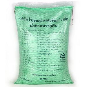 부리람 비정제 원당 15kg/갈색설탕사탕수수당