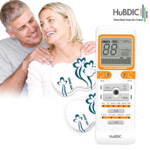 휴비딕  HMB1300저주파자극기+WP400 세트