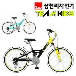 팀키즈SF22/아동자전거/어린이자전거 캡틴SF22