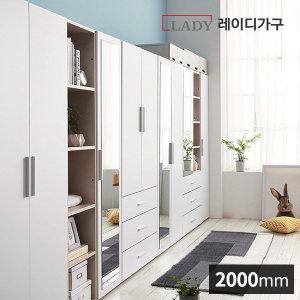 마샤 2000 싱글장_전신거울+서랍형
