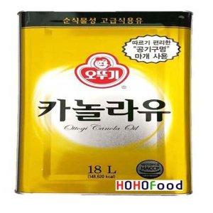 오뚜기카놀라유18L / 콩식용유대두유업소용식용유