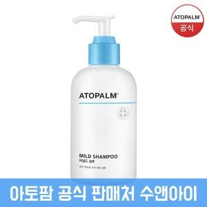 (공식대리점)아토팜 마일드 샴푸 300ml