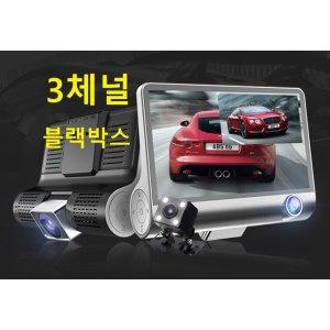 블랙박스 3체널블랙박스 메모리16G HD화질 해외배송