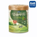 앱솔루트 유기농궁2단계(800gx3캔)