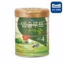 앱솔루트 유기농궁4단계(800gx3캔)