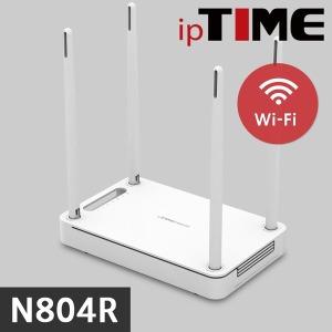 N804R 와이파이 인터넷 유무선공유기 ㅡ당일발송ㅡ