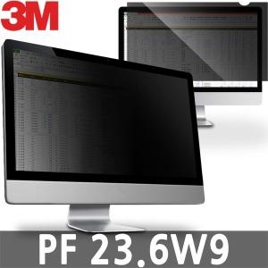 3M PF 23.6W9 모니터 블루라이트차단 보호보안필름